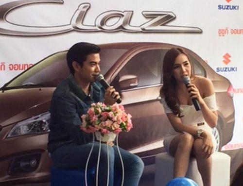 เปิดตัว New Suzuki Ciaz ที่ซูซูกิ จอมทอง